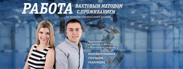 http://cs622728.vk.me/v622728091/48ad/Cbv1DqmPDLk.jpg