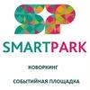 Центр развития конкурентоспособности Смарт парк