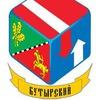 Молодежная палата Бутырского района