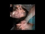 «the best##....))))))» под музыку Alexey Fenix x Nikita Lol - Чо Думаешь Ты Тамблер?. Picrolla