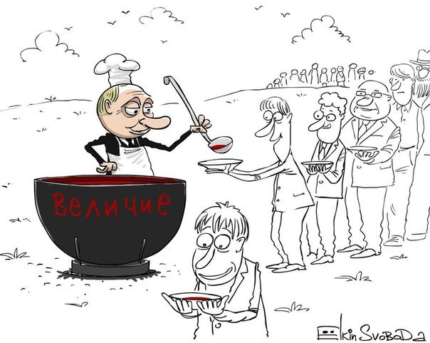 """Пушков констатировал ухудшение отношений России с ЕС: """"Мы замерли в санкционном тупике"""" - Цензор.НЕТ 1665"""
