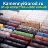 KamennyiGorod.ru