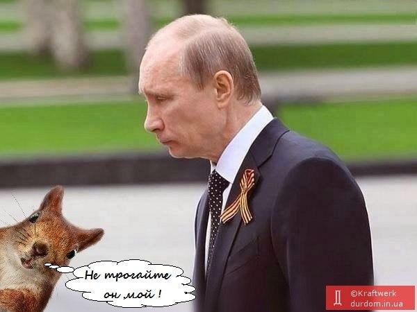 В Милане Меркель вступила с Путиным в перепалку из-за Украины, - The Wall Street Journal - Цензор.НЕТ 6696