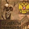 Адвокаты Юристы в Кемерово 8 902 984 9067