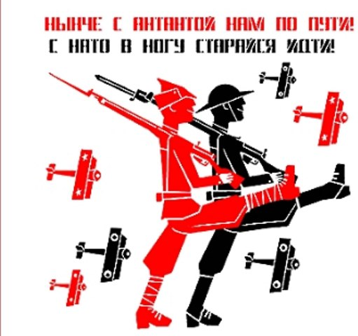 """""""Железный меч 2014"""": в Литве стартуют учения НАТО - Цензор.НЕТ 5480"""