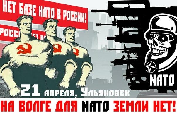 """""""Железный меч 2014"""": в Литве стартуют учения НАТО - Цензор.НЕТ 4669"""