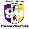 Fondo Ruso Нижний Новгород
