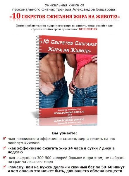 Домашняя тренировка для похудения для новичков