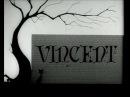 Винсент (Vincent) 1982