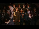 Хор Русской Армии - Помни Блокада Ленинграда рок-баллада