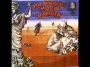 Давид Тухманов: Сентиментальная прогулка (1975)