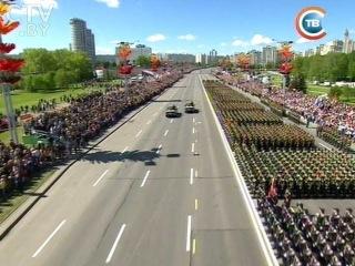 CTV.BY: Парад в Минске 9 Мая 2015