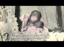 Исцеляющее видео Девраха Баба