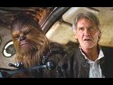 DFM КИНО | Звездные Войны: Эпизод 7 - Пробуждение Силы (трейлер)