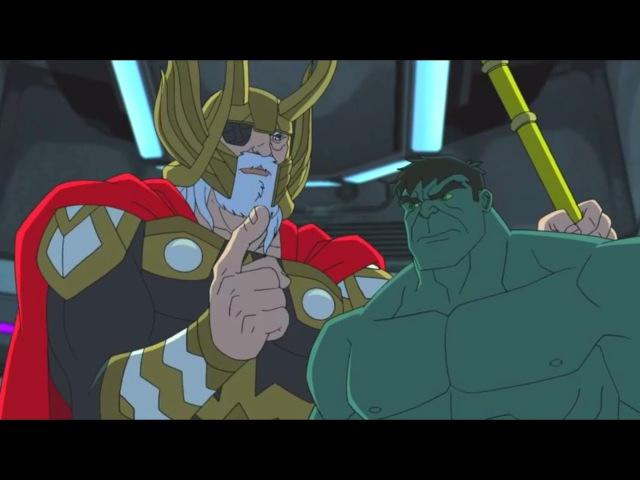 Команда Мстители - День Всеотца - Сезон 1, Серия 20 | Marvel