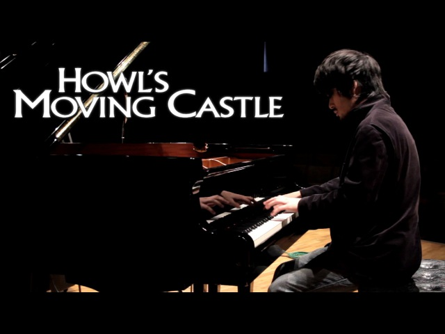 Howl's Moving Castle - Main Theme Piano Solo | Leiki Ueda arr. Kyle Landry ハウルの動く城