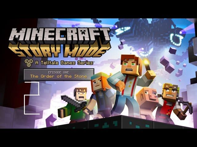 Прохождение Minecraft Story Mode [Эпизод 1 Орден Камня] №2 Айвор
