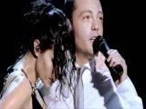 Laura pausini &amp Tiziano Ferro - Non me lo so spiegare San Siro