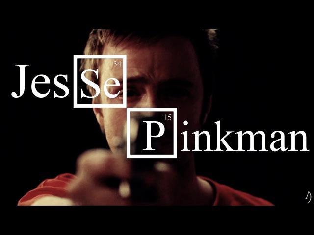 Jesse Pinkman Breaking Bad Anything I want