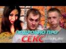 ВидеоОбзор2 - Арина Клеопатра