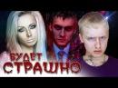 ВидеоОбзор - Живая Барби Валерия Лукьянова