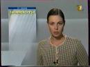 Ураган в Москве 21.06.1998 года Новости ОРТ