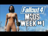 FALLOUT 4 MODS - WEEK #1: Nude Females, Enhanced Blood, Killable Children & More!