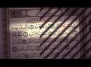 Чудеса Корана. Нефть HD