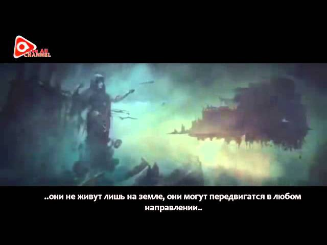 Иблис (АузубиЛлях)