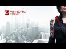 Mirror's Edge: E3 2014