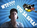 Чтоооооооо -- Flappy Birds MLG