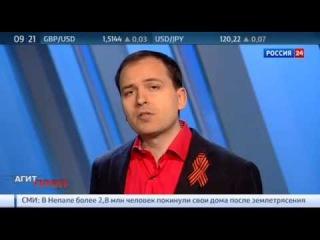 Константин Сёмин. Агитпроп от 2 мая 2015 года