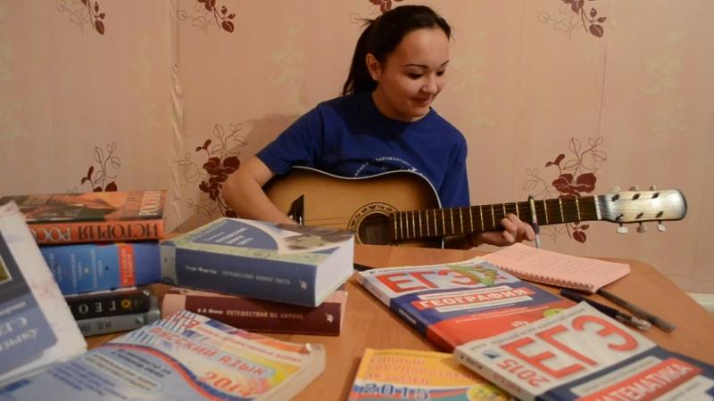 Йәнгүзәл Салихова - БДИ (ЕГЭ) (ҠошЮлы-2015)
