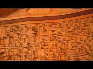 Египетская Книга Мертвых (часть 2)