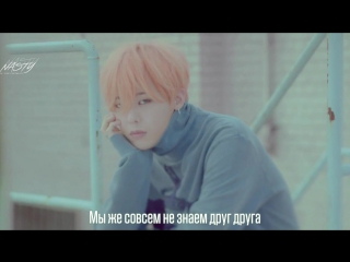 [FSG NASTY] BIG BANG - Let's Not Fall In Love [рус.саб]
