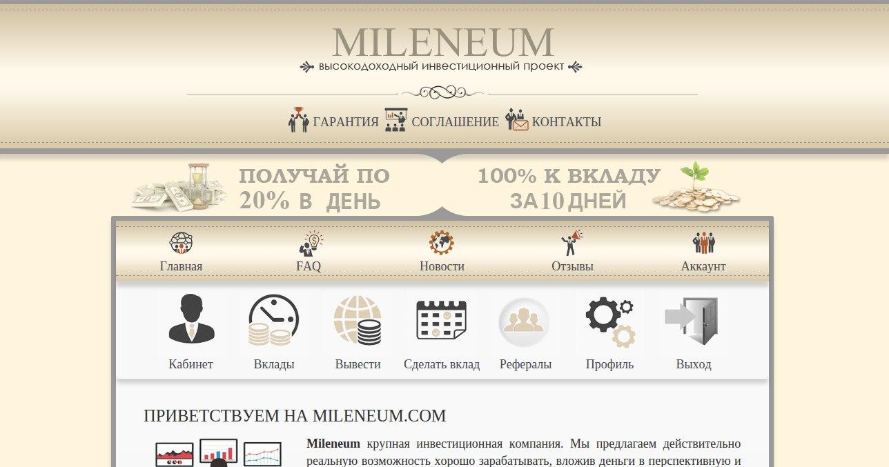 Mileneum