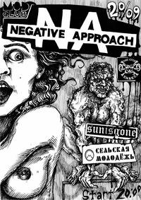 20/09-Negative Approach (USA) @MOD
