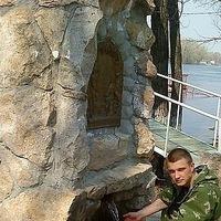 Владимир Перунов