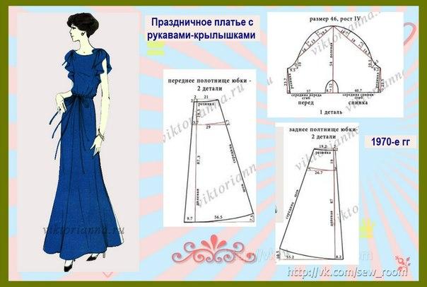 Вечернее платье с