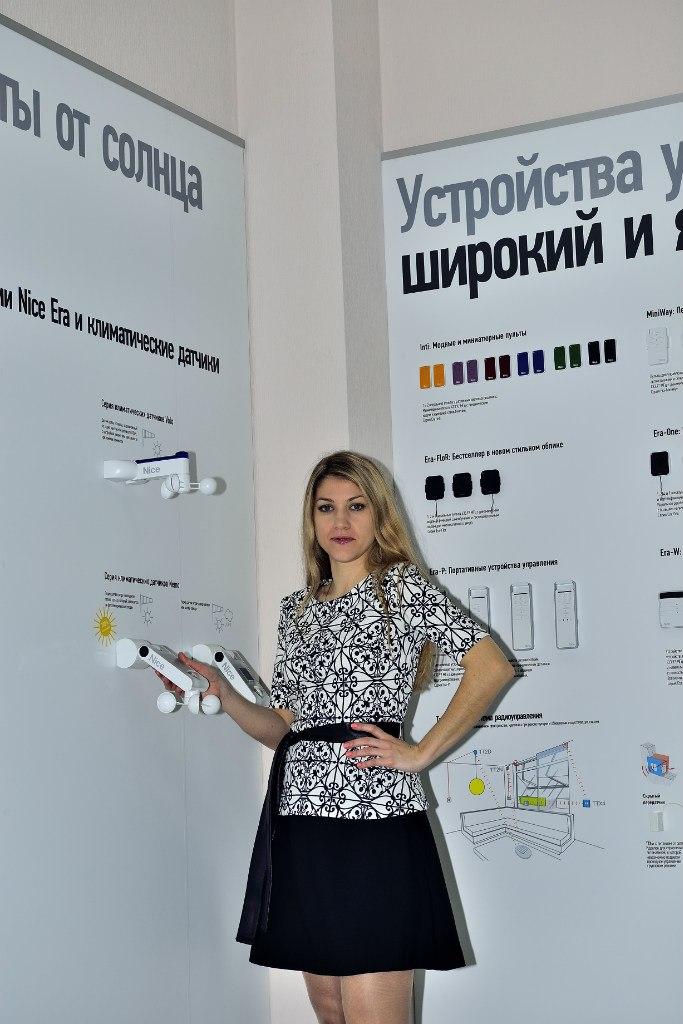 Ира Сидоренко, Краснодар - фото №3