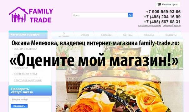 Кислис Интернет Магазин Женской Одежды Екатеринбург