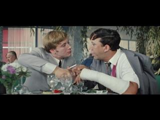 Бриллиантовая рука (1968). HD