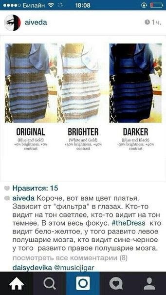 Какого цвета каждое из платьев, а потом посмотрите под ним какого оно