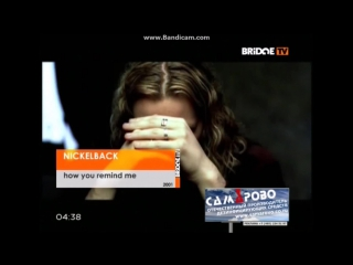 Nickelback - How you remind me (BRIDGE TV)