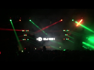 DJ EZ