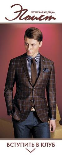 8aae57d0ff8d Мужская одежда