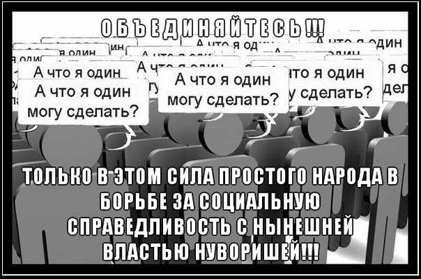 https://pp.vk.me/c622729/v622729559/4e3e5/mmC13r1LUs8.jpg