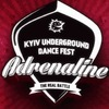 ADRENALINE FEST VOL.7 | coming soon
