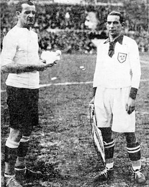 Капитаны команд перед матчем