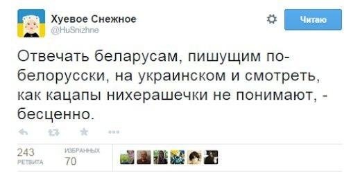"""На ОИК 132 в Первомайске – """"полный саботаж"""" и фальсификации. Глава комиссии хотел украсть печать, но был пойман - Цензор.НЕТ 6198"""